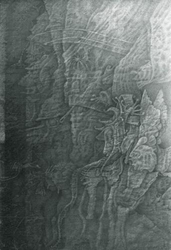 БІЛИЙ МАГ, 40х28