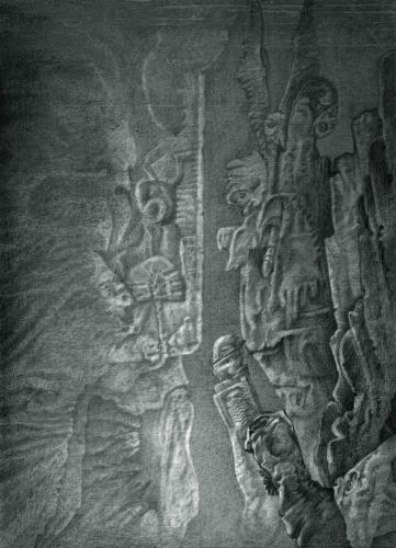 МАТРІАРХАТ-ПАТРІАРХАТ, 40х28