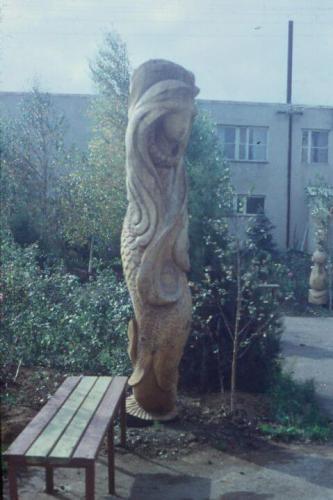 РУСАЛКА, 1989р.